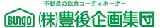株式会社 豊後企画集団